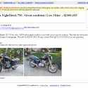 1992 Honda NightHawk 750 - Great condition! Low Miles!_1278910993043